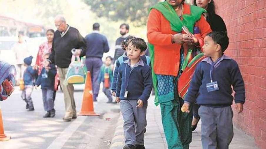 दिल्ली सरकार ने नर्सरी में दाखिले के लिए उम्र सीमा में एक महीने की छूट दी नयी- India TV Hindi
