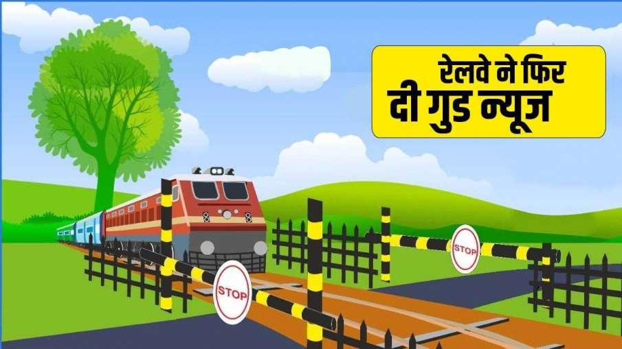 Indian railways announced new special train Chhatrapati Shahu Maharaj Terminus Kolhapur to Dhanbad s- India TV Hindi