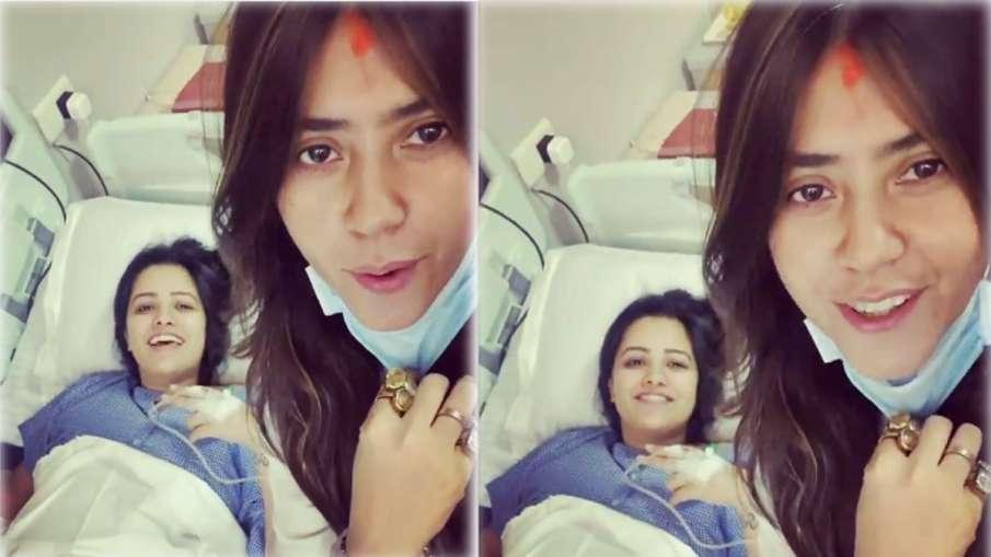 अनीता हसनंदानी और एकता कपूर ekta kapoor instagram- India TV Hindi