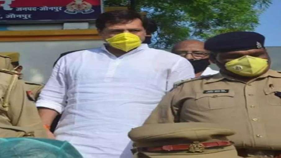 अजीत सिंह हत्याकांड: पूर्व सांसद धनंजय सिंह के खिलाफ अदालत ने गिरफ्तारी वारंट जारी किया- India TV Hindi