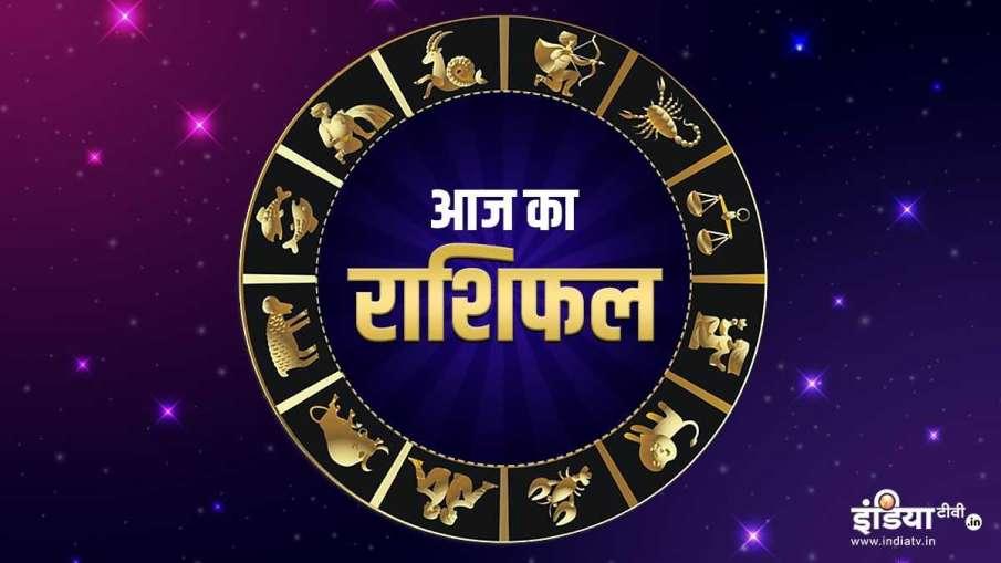 Today Rashifal News Aaj Ka Rashifal: Daily Rashifal, Today's Rashifal 26 february 2021 friday todays- India TV Hindi