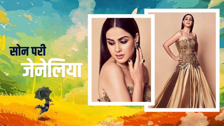 गोल्डन ऑफ शोल्डर...- India TV Hindi