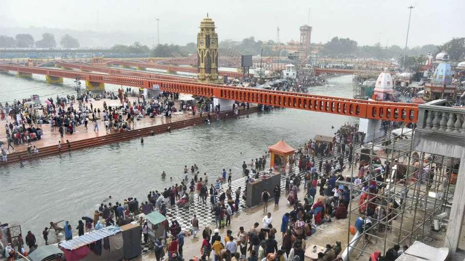 Haridwar Kumbh shahi snan, Haridwar Kumbh Date, Haridwar Kumbh Rules, Haridwar Kumbh Norms- India TV Hindi