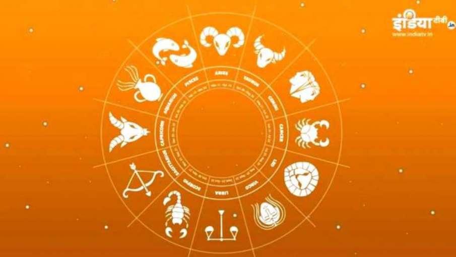 राशिफल 1 फरवरी: माह का पहला दिन इन राशियों की खोल देगा किस्मत, वहीं इन्हें हो सकती है चिंता- India TV Hindi
