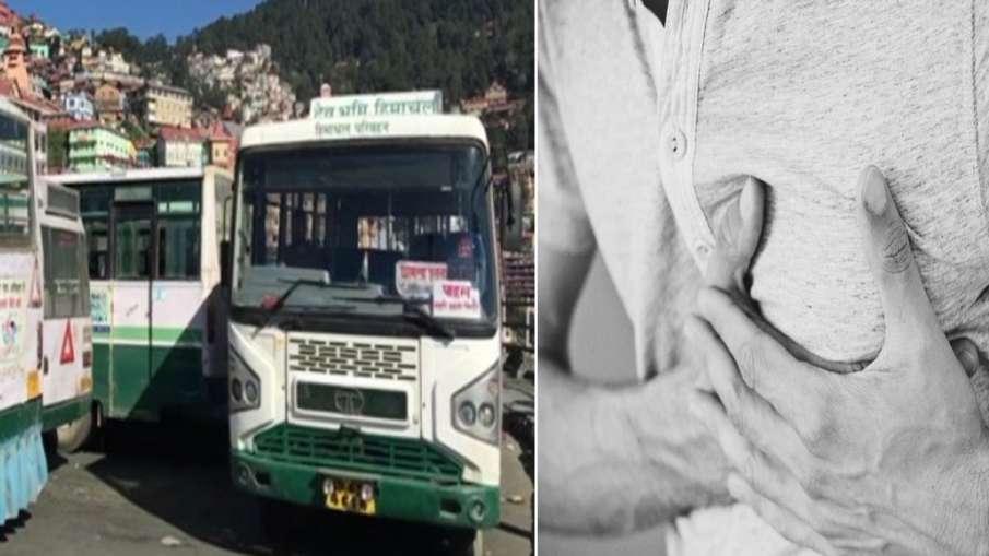 चलती बस में हार्ट अटैक से गई ड्राइवर की जान, गाड़ी में 35 लोग थे सवार- India TV Hindi