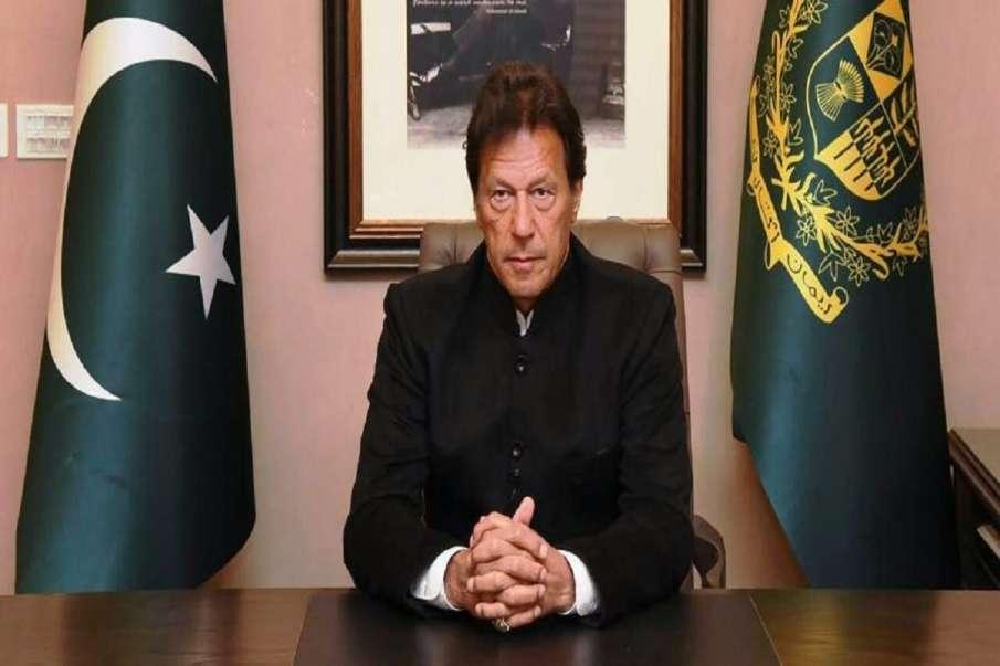 Imran Khan, Prime Minister of Pakistan- India TV Hindi