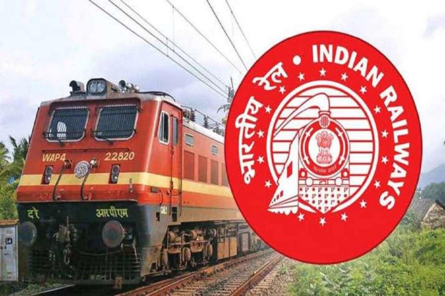 Okha Ernakulam Bhavnagar Bandra Express specail train indian railways - India TV Hindi