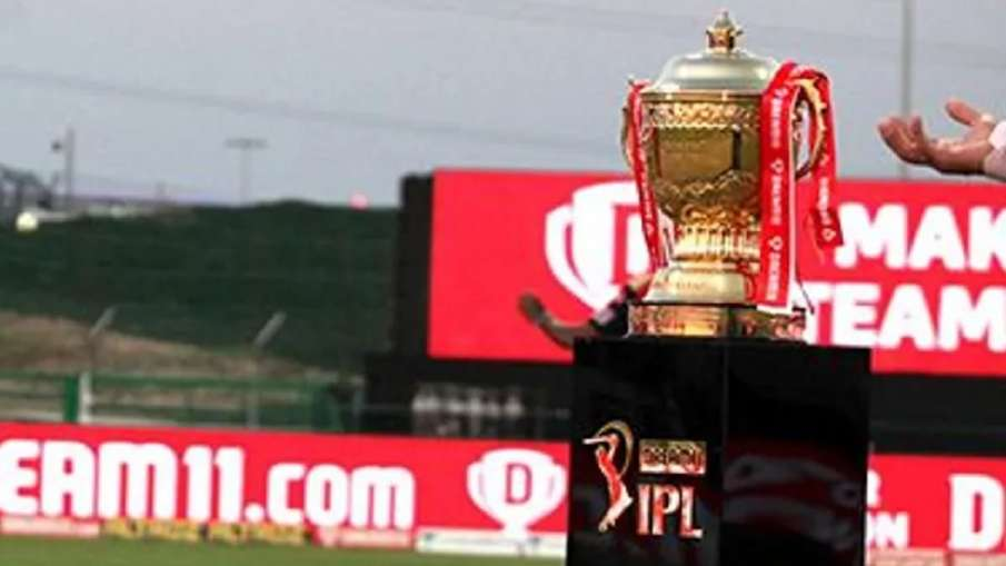 IPL TROPHY- India TV Hindi