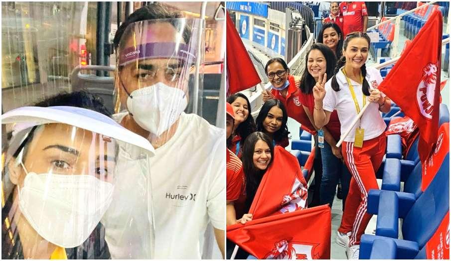 #IPLAuction2021 Preity Zinta Landed in Chennai - India TV Hindi