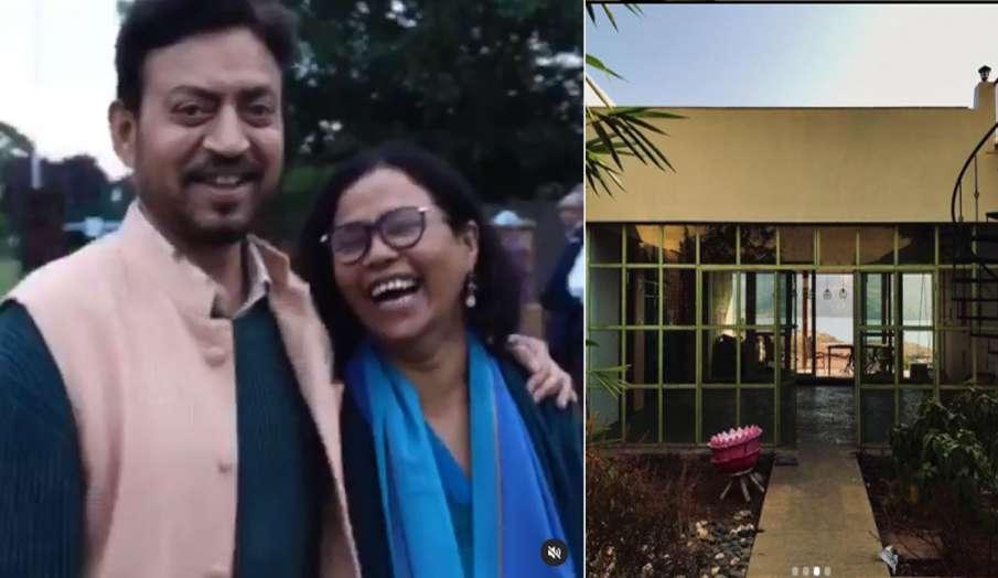 इरफान खान की पत्नी सुतापा का फॉर्महाउस है बेद खूबसूरत, बेटे बाबिल ने शेयर की तस्वीरें- India TV Hindi