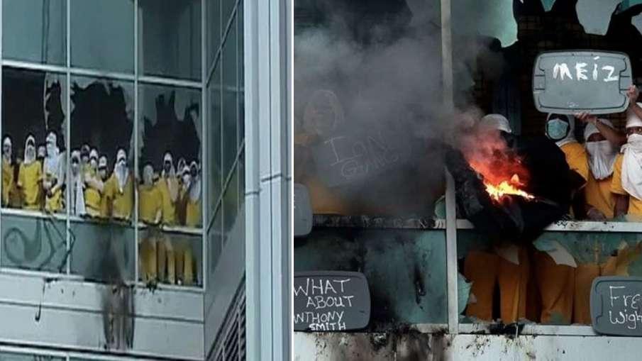 अमेरिका: गुस्साएं...- India TV Hindi