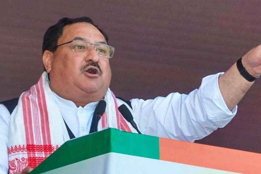 BJP chief JP Nadda to flag off 'Parivartan Yatra' on Tuesday- India TV Hindi