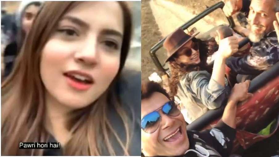 ye hamari pawri hori hai pakistani girl mashup viral video- India TV Hindi