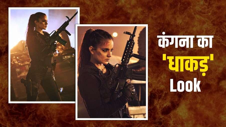 kangana ranaut shares Dhaakad look says they call her agni - India TV Hindi