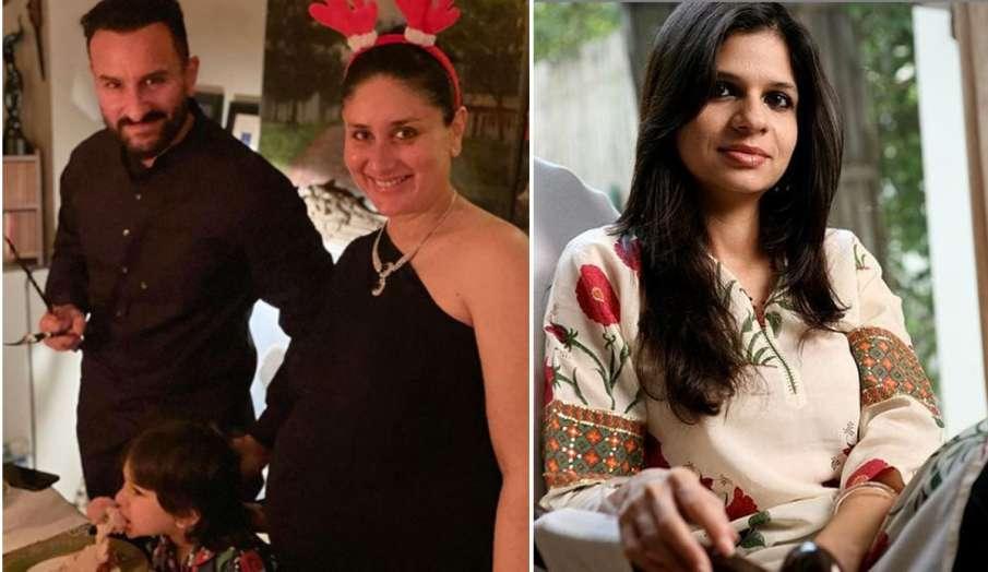 करीना कपूर की ननद के पोस्ट से बढ़ी फैंस की बेचैनी, पूछा: फिर बेटा हुआ क्या?- India TV Hindi
