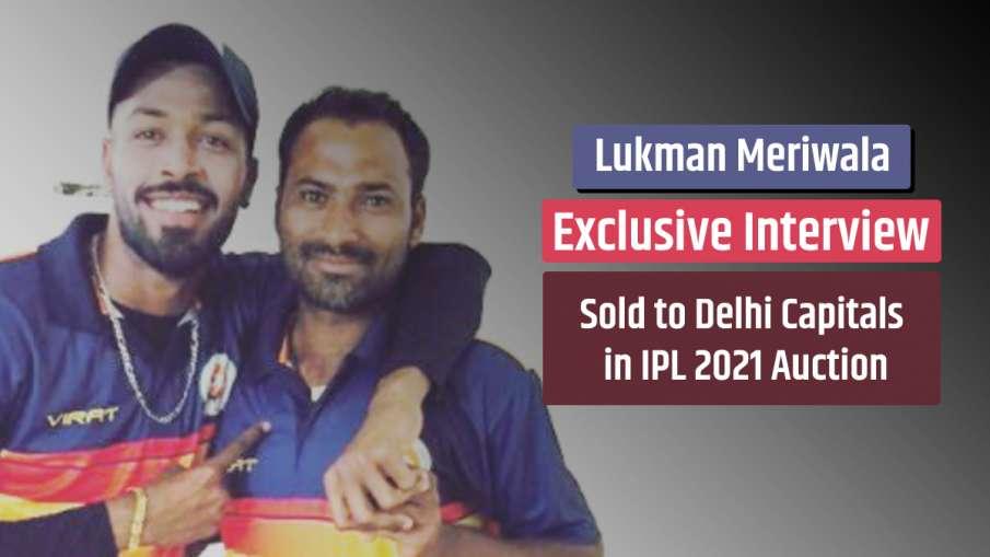 Hardik Pandya and Lukman - India TV Hindi