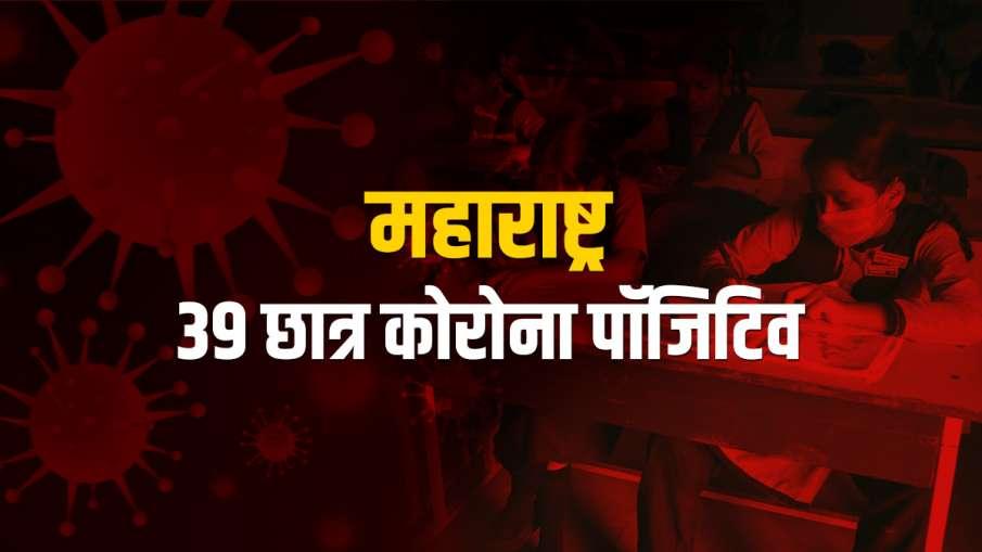 लातूर में स्थित एक...- India TV Hindi