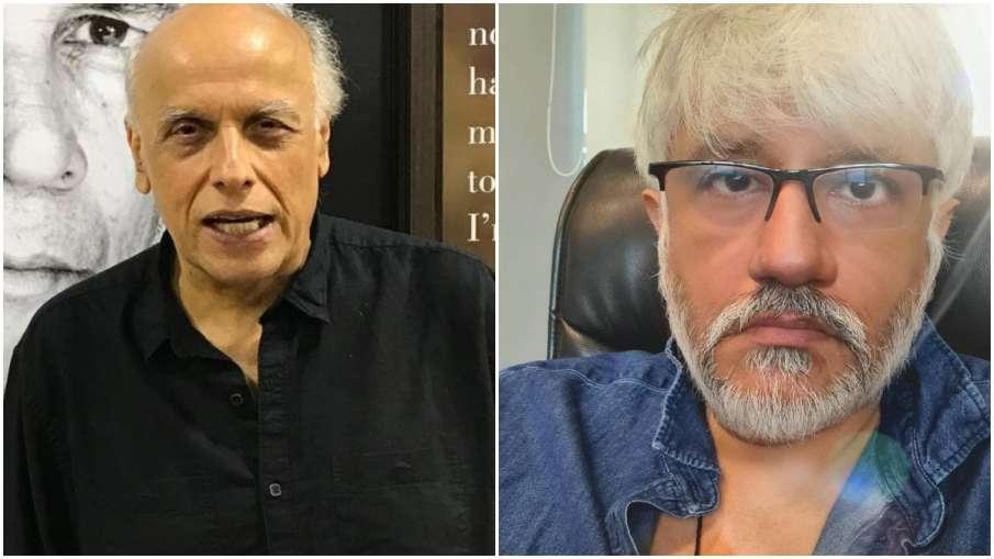 महेश भट्ट, विक्रम भट्ट- India TV Hindi