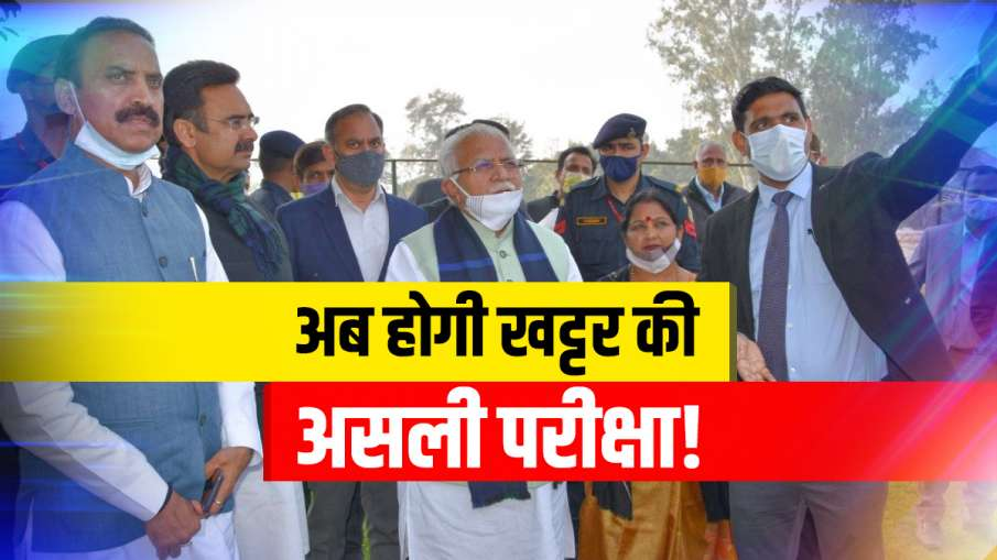 Congress Bhupinder singh hooda decided to bring no-confidence motion against BJP JJP govt Haryana ki- India TV Hindi