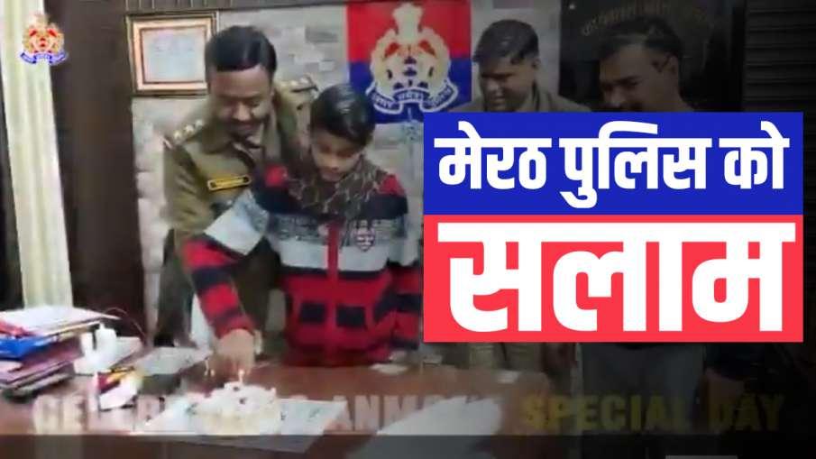 meerut police adopts 14 year old boy anmol उत्तर प्रदेश पुलिस ने किया ऐसा काम, जानकार करने लगेंगे ता- India TV Hindi