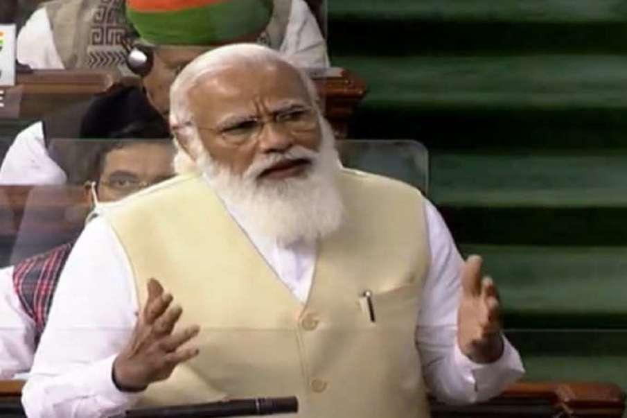 PM Narendra Modi on Manish Tewari speech in lok sabha latest updates- India TV Hindi