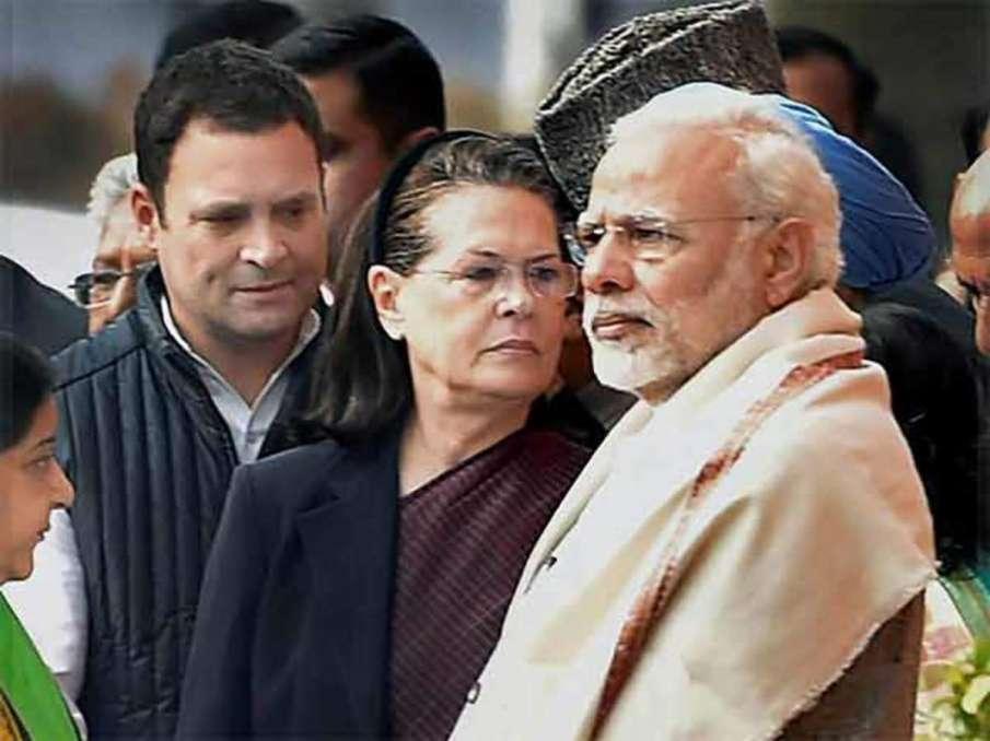 After PM Modi, Rahul Gandhi gives chadar to be offered at Ajmer Sharif Dargah shrine- India TV Hindi