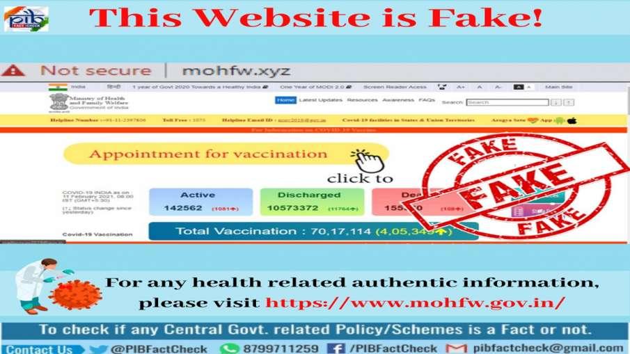 यह वेबसाइट फर्जी है- India TV Hindi