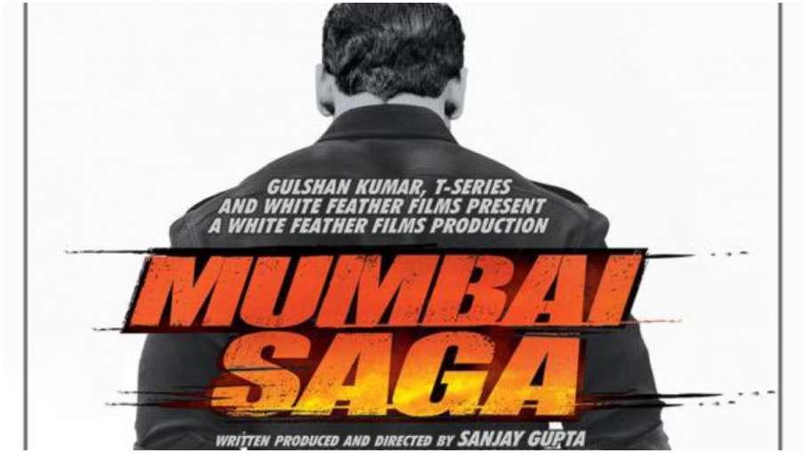 mumbai saga- India TV Hindi