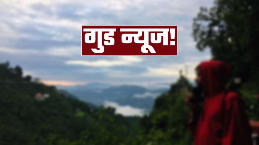 उत्तराखंड: 12 हजार गांवों के लिए बड़ी खुशखबरी, जल्द इस्तेमाल कर पाएंगे इंटरनेट- India TV Hindi