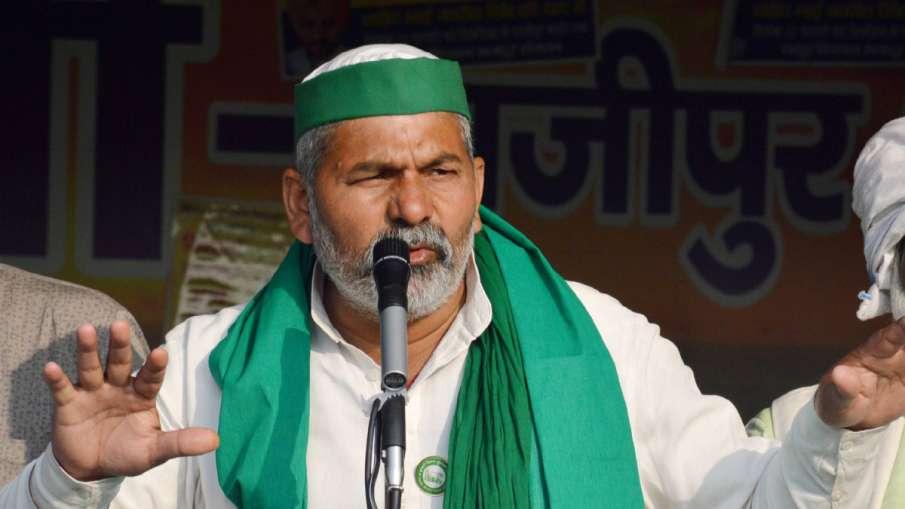 """""""जब लोग जमा होते हैं तो सरकारें बदल जाती हैं"""", कृषि मंत्री के बयान पर राकेश टिकैत का पलटवार- India TV Hindi"""