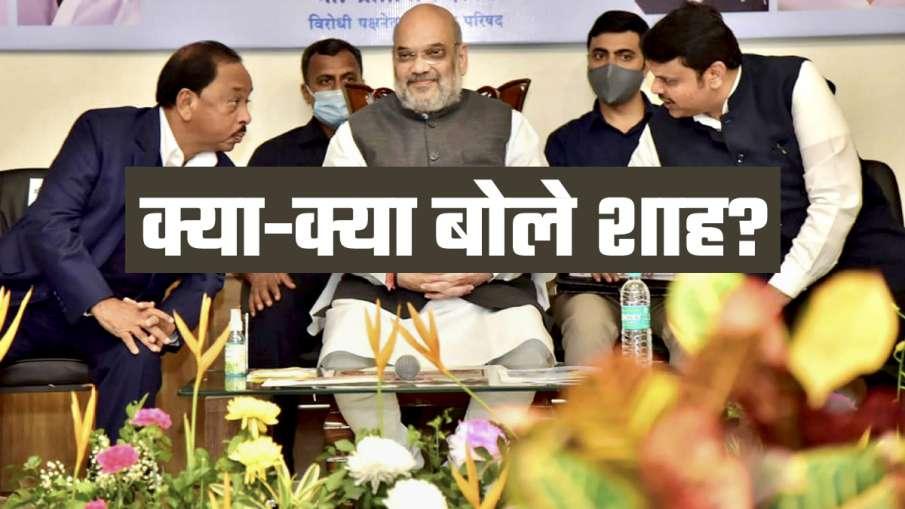 महाराष्ट्र सरकार पर अमित शाह ने कसा तंज, 'तीन पहिया ऑटोरिक्शा' बताया- India TV Hindi