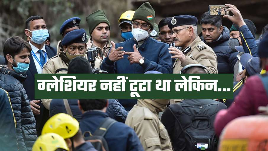 कैसे आई चमोली में आपदा? CM त्रिवेंद्र सिंह रावत ने बताई वजह- India TV Hindi