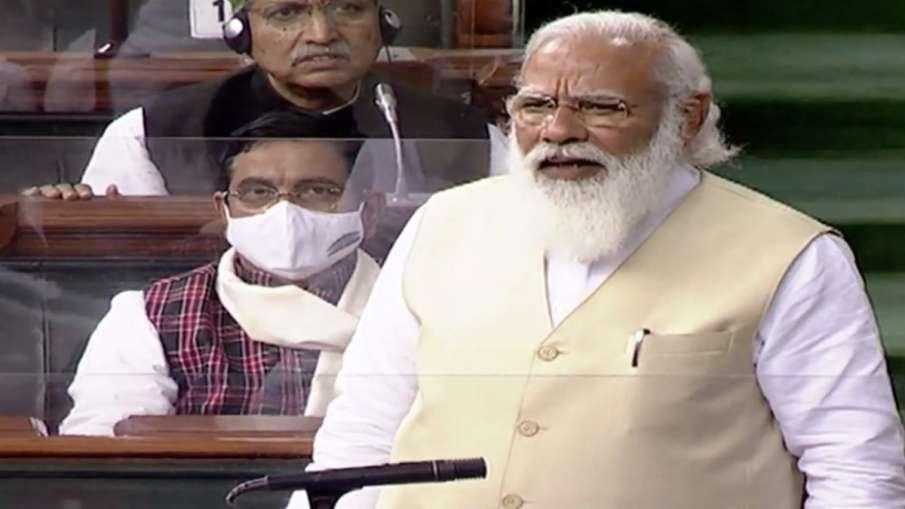 लोकसभा में PM मोदी- India TV Hindi
