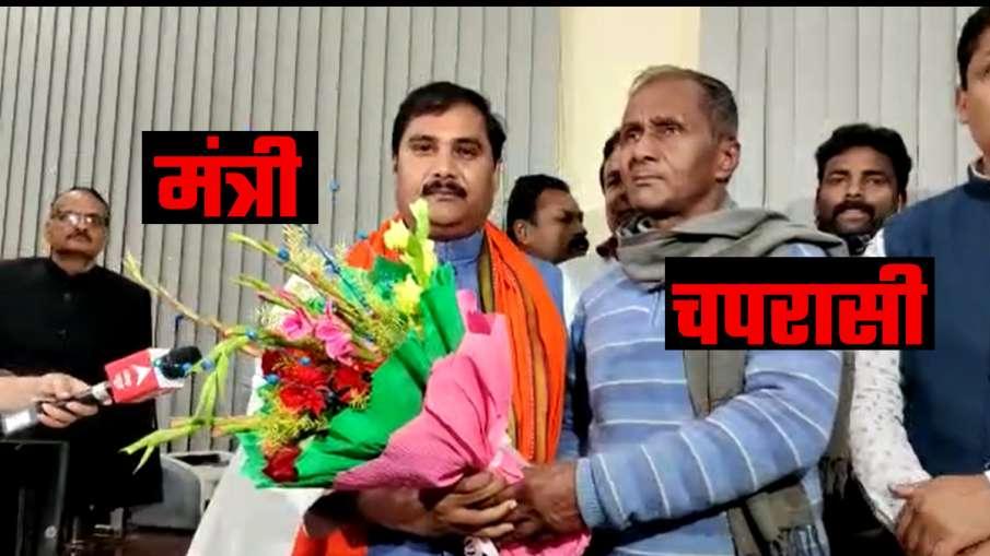 बिहार: मंत्री ने जिस चपरासी से गुलदस्ता लेकर संभाला था पदभार, उसे ही कर दिया सस्पेंड- India TV Hindi