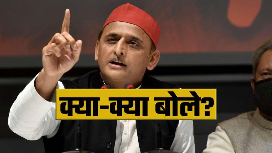 योगी सरकार की कार्यशैली से अपराधियों के हौसले बुलंद: अखिलेश यादव- India TV Hindi