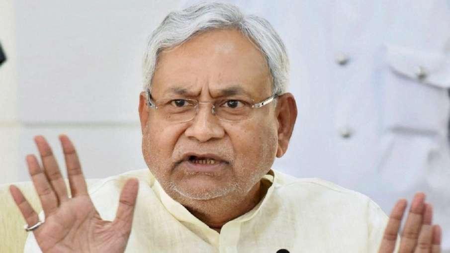 Nitish government's new decree, demonstrators will not get government jobs Bihar- India TV Hindi