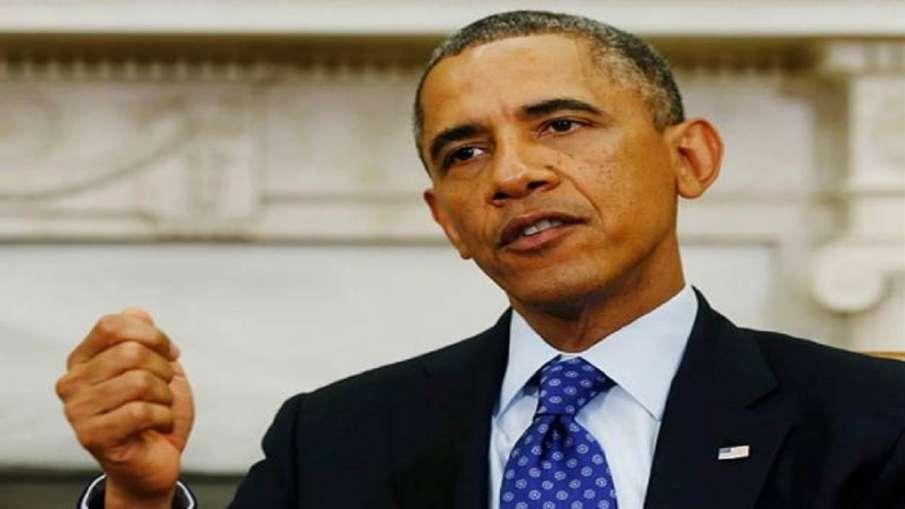 अमेरिका के पूर्व राष्ट्रपति ओबामा ने किया खुलासा-नस्लीय टिप्पणी पर दोस्त की तोड़ दी थी नाक- India TV Hindi