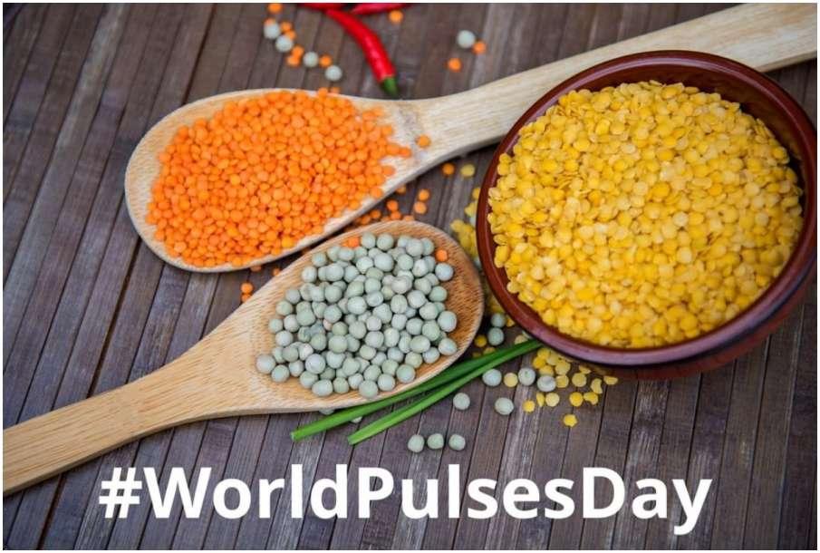 World Pulses Day- India TV Hindi