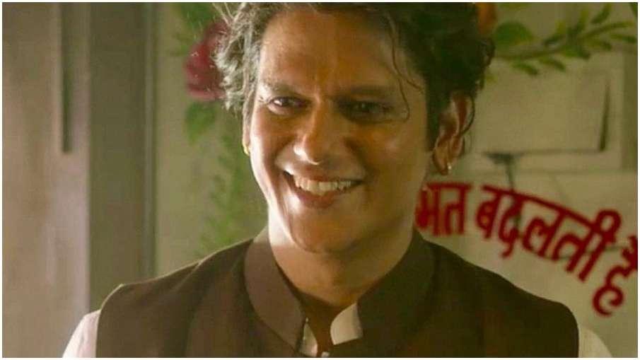 vijay verma - India TV Hindi
