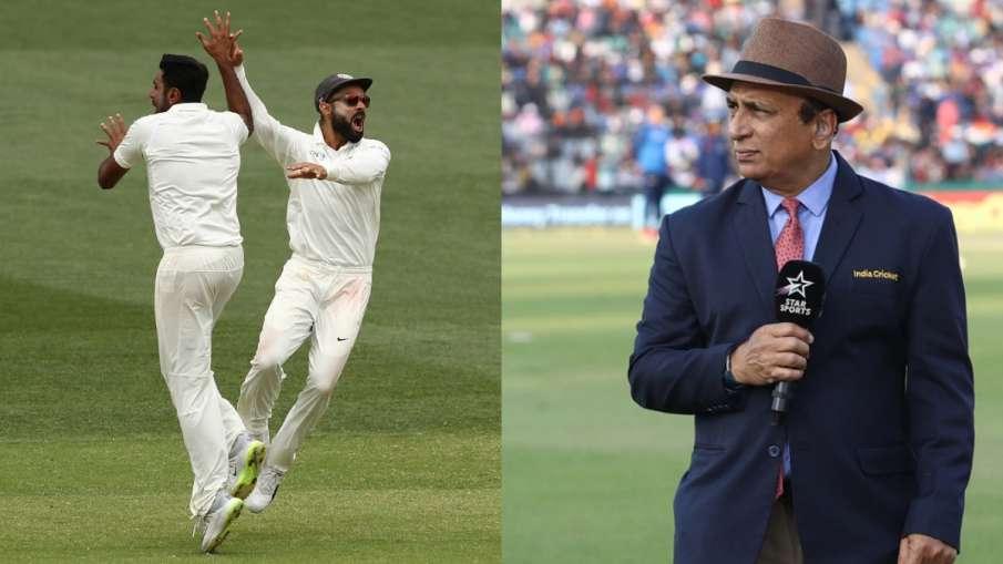 r ashwin, sunil gavaskar, team india, test criclet, red ball, ball, test match, test team india, odi- India TV Hindi