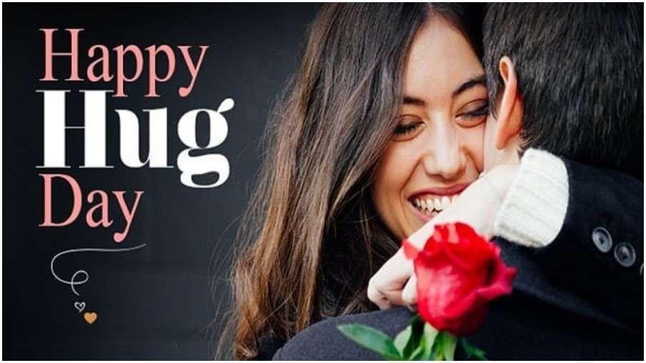 Hug Day - India TV Hindi