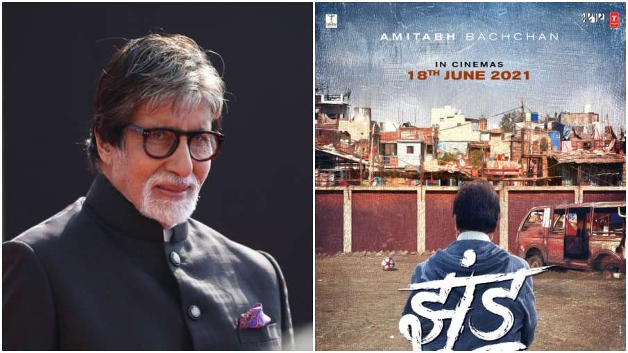 film jhund - India TV Hindi