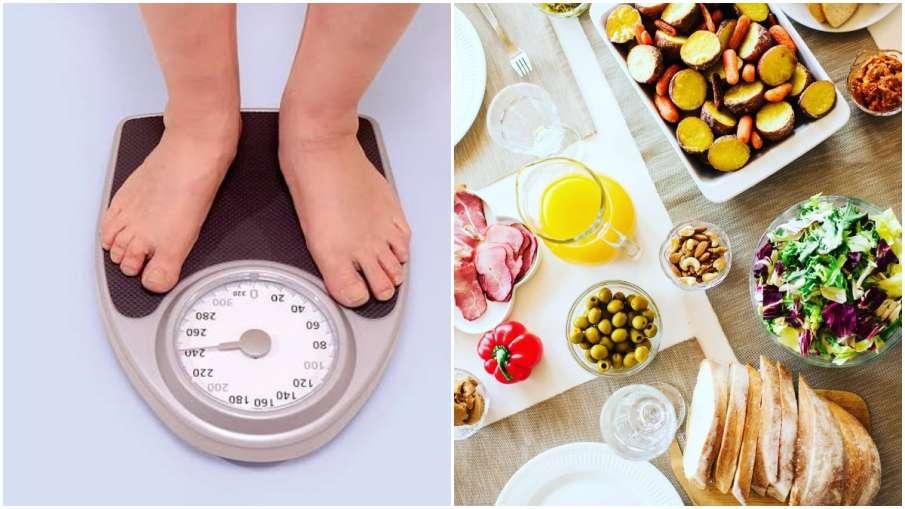 वजन घटाने के लिए डिनर...- India TV Hindi