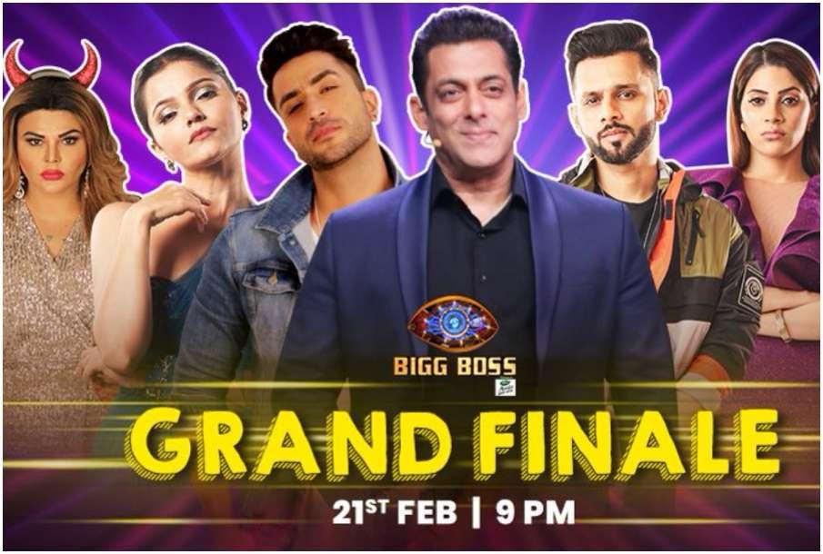 Bigg Boss 14 Grand Finale- India TV Hindi