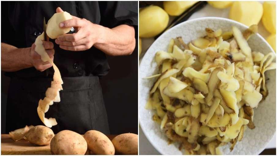 potato peels - India TV Hindi