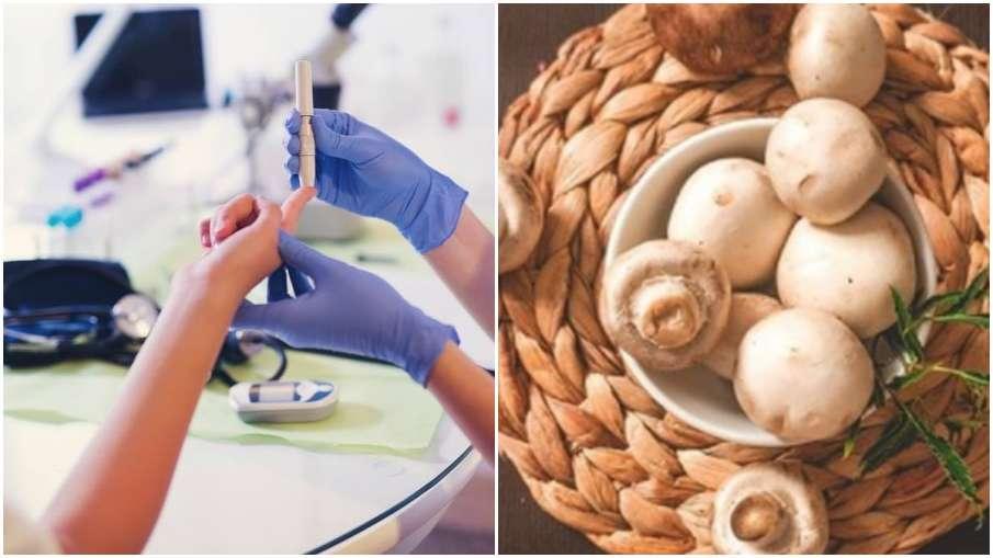 mushroom - India TV Hindi