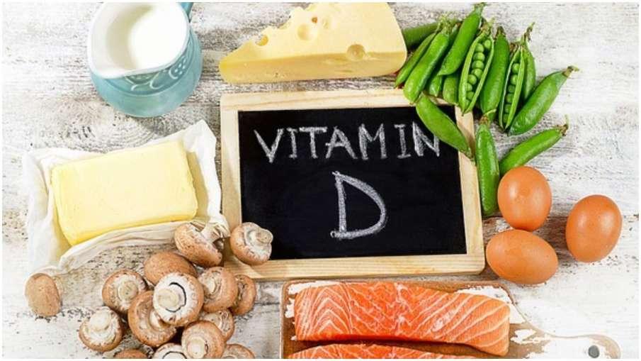 vitamin d deficiency - India TV Hindi