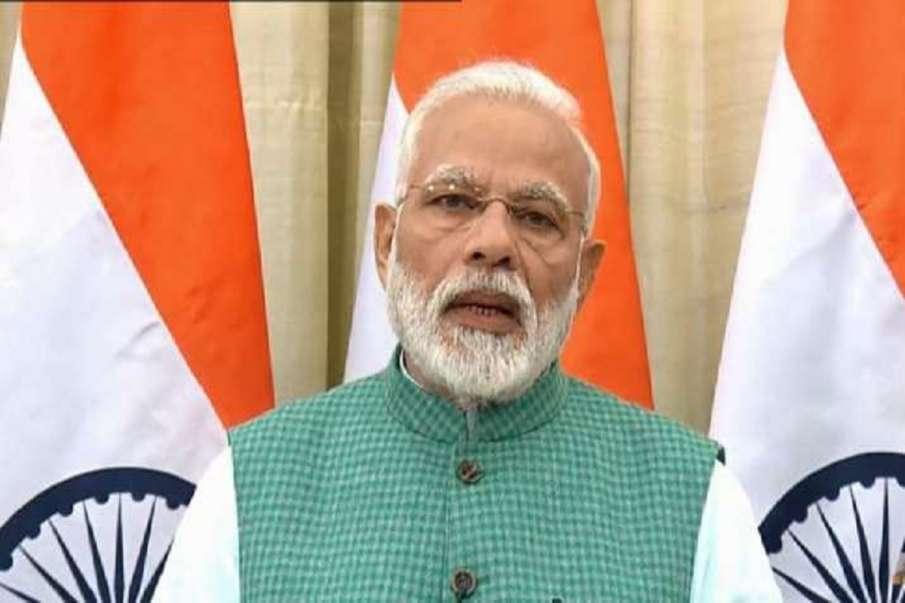 Prime Minister Narendra Modi Rajya Sabha Farmer issue President Speech February 8th- India TV Hindi