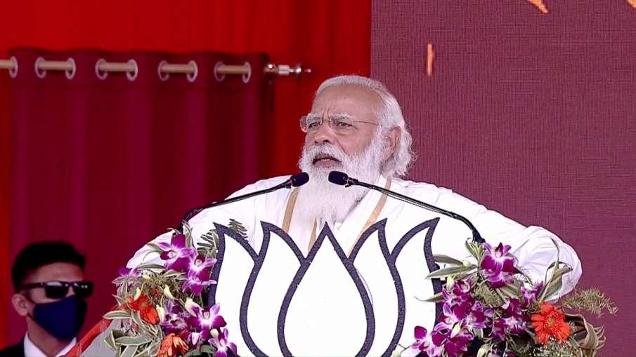 पश्चिम बंगाल के हुगली में जनसभा को संबोधित करते हुए पीएम मोदी ने बिना नाम लिए ममता और वामपंथी दलों प- India TV Hindi