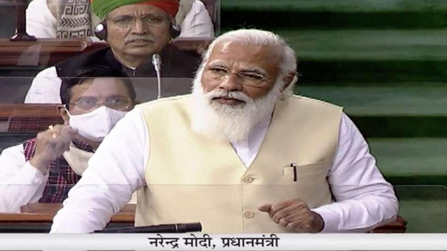 पीएम मोदी ने लोकसभा में किसान आंदोलन पर कहा- आंदोलनकारी अफवाहों के शिकार हुए- India TV Hindi